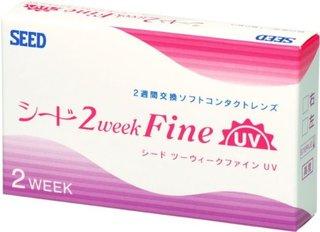 シード 2ウィークファインUV SEED 2week Fine UV BC8.7 PWR-4.00 (308885)