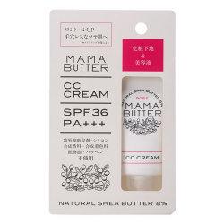 MAMA BUTTER(ママバター) CCクリーム ローズ (308973)