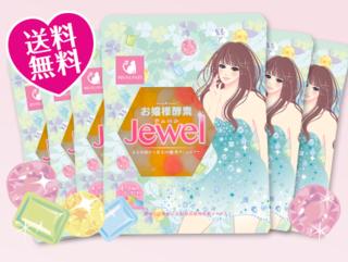 お嬢様酵素Jewel (312770)