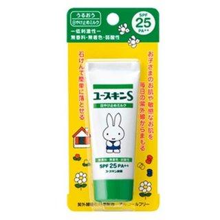 ユースキンS UVミルク SPF25 PA++ 40g (328641)