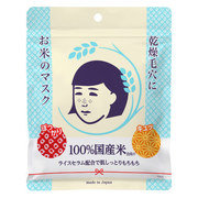 毛穴撫子 お米のマスク  石澤研究所 公式サイト (360250)