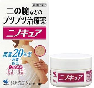 【第3類医薬品】ニノキュア 30g (366502)