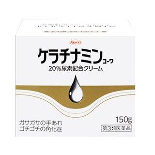 【第3類医薬品】ケラチナミンコーワ20%尿素配合クリーム 150g (366503)