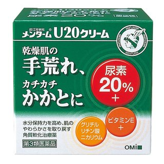 【第3類医薬品】近江兄弟社メンターム クリームU20 90g (368975)