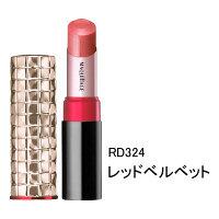 マキアージュ ドラマティックルージュ RD324(レッドベルベット)資生堂 (384427)
