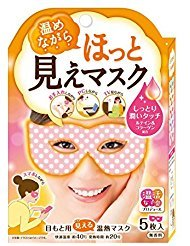 温活女子会プロデュース ほっと見えマスク 5枚入り (397390)