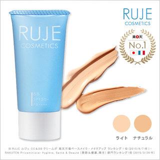≪RUJE ルジェ BBジェルクリーム≫SPF50+ PA++++ (397705)