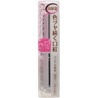【楽天市場】セザンヌ化粧品 セザンヌ ラスティンググロスリップ PK12 フューシャピンク   価格比較 - 商品価格ナビ (399840)