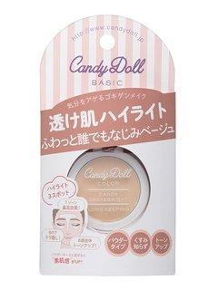 Amazon.co.jp: キャンディドール イージーハイライト(クリームベージュ): ビューティー (401504)