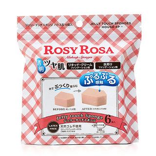 ロージーローザ ジェリータッチスポンジ ハウス型6P ロージーローザ(ROSY ROSA)の通販【チョモット・ボーテ】 (402652)