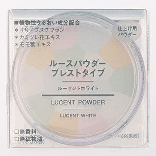 ルースパウダー プレストタイプ・ルーセントホワイト 9.7g | 無印良品ネットストア (402743)