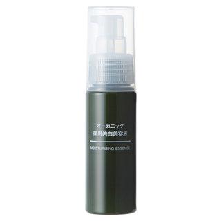 オーガニック薬用美白美容液 (新)50ml (406471)