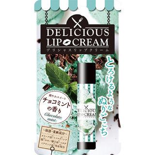 デリシャスリップクリーム(チョコミントの香り) (406976)