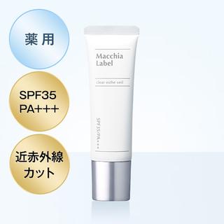 薬用クリアエステヴェール【美容液ファンデーション】マキアレイベル (415456)