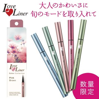 LoveLiner Color Collection/ラブ・ライナー カラーコレクション (419463)