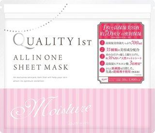 オールインワン シートマスク モイスト (426724)