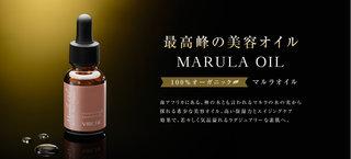 マルラオイル|エイジングケア化粧品|VIRCHE(ヴァーチェ) (435254)