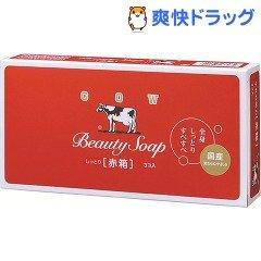 牛乳石鹸 カウブランド 赤箱(100g*3コ入) (453666)