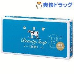 牛乳石鹸 カウブランド 青箱(85g*3コ入) (453668)