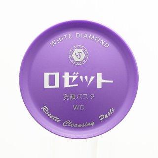 ロゼット 洗顔パスタ ホワイトダイヤ (460558)