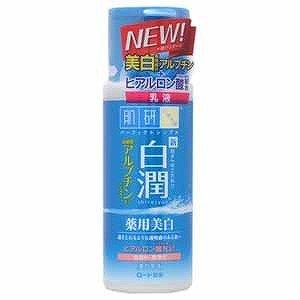 肌研(ハダラボ) 白潤薬用美白乳液 (460573)