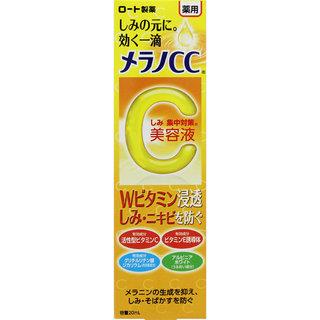 メラノCC 薬用 しみ 集中対策美容液 (460581)