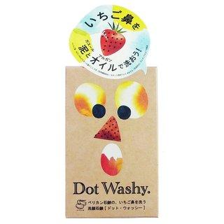 ペリカン石鹸/ドットウォッシー 洗顔石けん (461643)