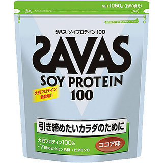 ヨドバシ.com - 明治製菓 meiji ザバス SAVAS CZ7497 [ソイプロテイン100 1050g ココア味] 通販【全品無料配達】 (471924)