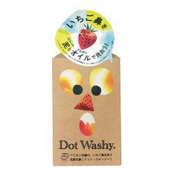 ペリカン石鹸 ドット・ウォッシー[Dot Washy.] (472967)