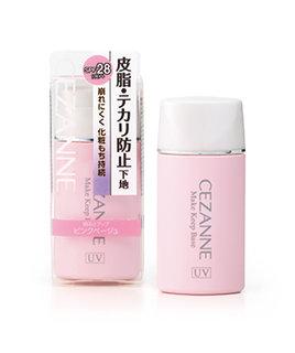 皮脂テカリ防止下地 : CEZANNE/セザンヌ化粧品 (473847)