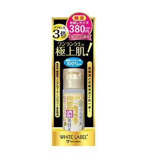 ホワイトラベル 金のプラセンタもっちり白肌濃美容水(お試しサイズ) (475090)