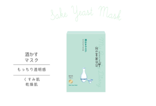 酒かすマスク / 我的美麗日記 (私のきれい日記) (475836)