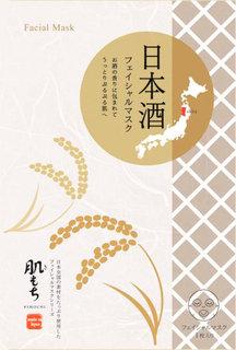 肌もち 日本酒フェイシャルマスク  (485706)