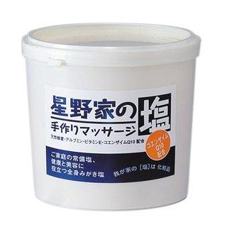 星野家の手作りマッサージ塩 (490439)