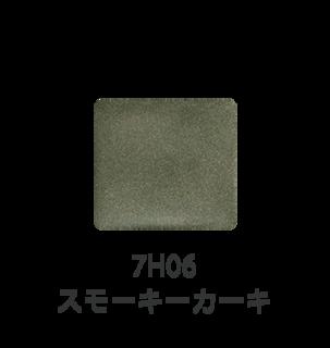 shiro |シアアイシャドウ (490621)