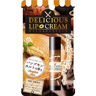デリシャスリップクリーム『DELICIOUS LIP CREAM』(パンプキンタルトの香り) (493329)