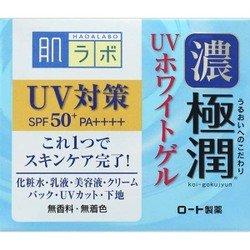 極潤 UVホワイトゲル 90g   肌研 (493860)