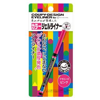 クーピー柄カラーライナー / デコラガール (493861)