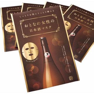 舩坂酒造 おとなの女性の日本酒マスク  (497937)