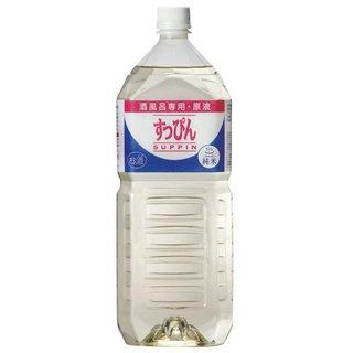 福光屋 すっぴん酒風呂専用原液 (497944)