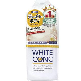 薬用ホワイトコンク ボディシャンプーCⅡ (499905)