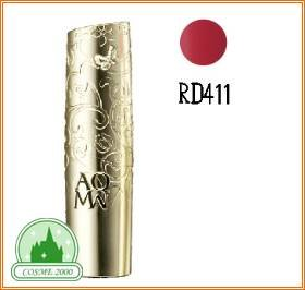 コスメデコルテ AQ MW アールデフルール<RD411> (504158)