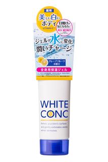 薬用ホワイトコンク ウォータリークリームⅡ(ネット限定特典付) (506329)