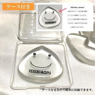 Plus Nao シリコンパフ (507425)