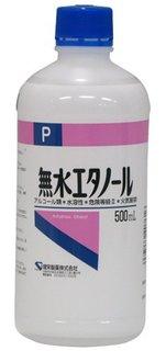 無水エタノールP 500ml | 健栄製薬 (507520)