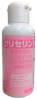 大洋製薬 グリセリン 100ml [指定医薬部外品] (507549)