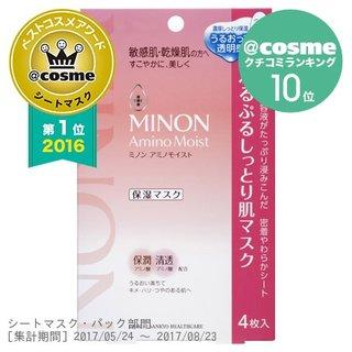 ミノン アミノモイスト ぷるぷるしっとり肌マスク4枚入り (508127)
