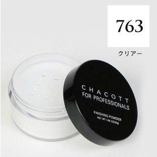 フィニッシングパウダー 【クリアー】 (30g) 0763  チャコット (508153)
