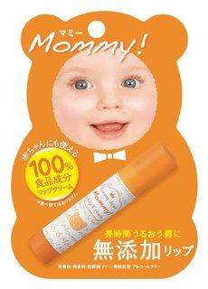 マミー リップクリーム 3.5g 無香料 | マミー (セール価格) (510183)