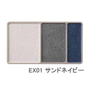 アイカラーパレット<全3色><限定色> (510460)